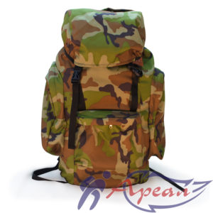 """Рюкзак """"Лесовик"""" с двумя боковыми и одним фасадным карманами от компании Ареал плюс"""