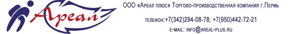 """ООО """"Ареал плюс"""". Производитель туристического снаряжения"""