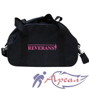 Черная сумка для спортивных занятий